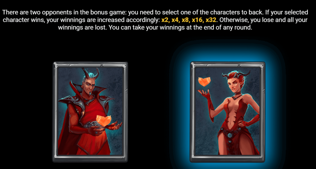 Wicked Heart Slot Bonus Game